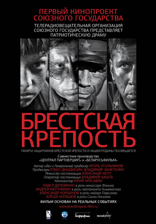 Андрей Мерзликин фильмы