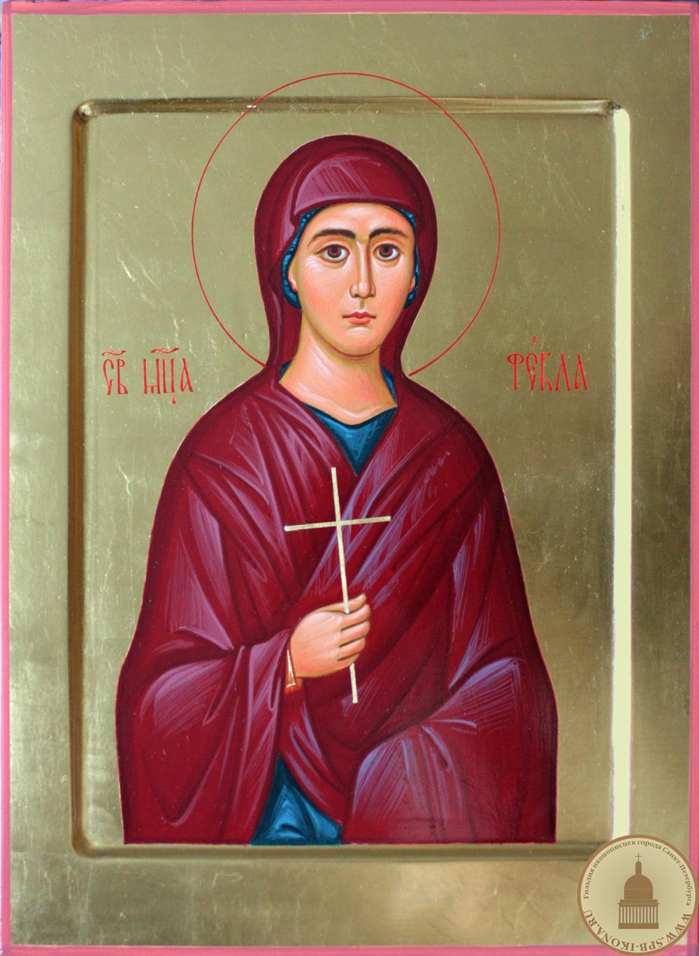 святая камилла православие память без