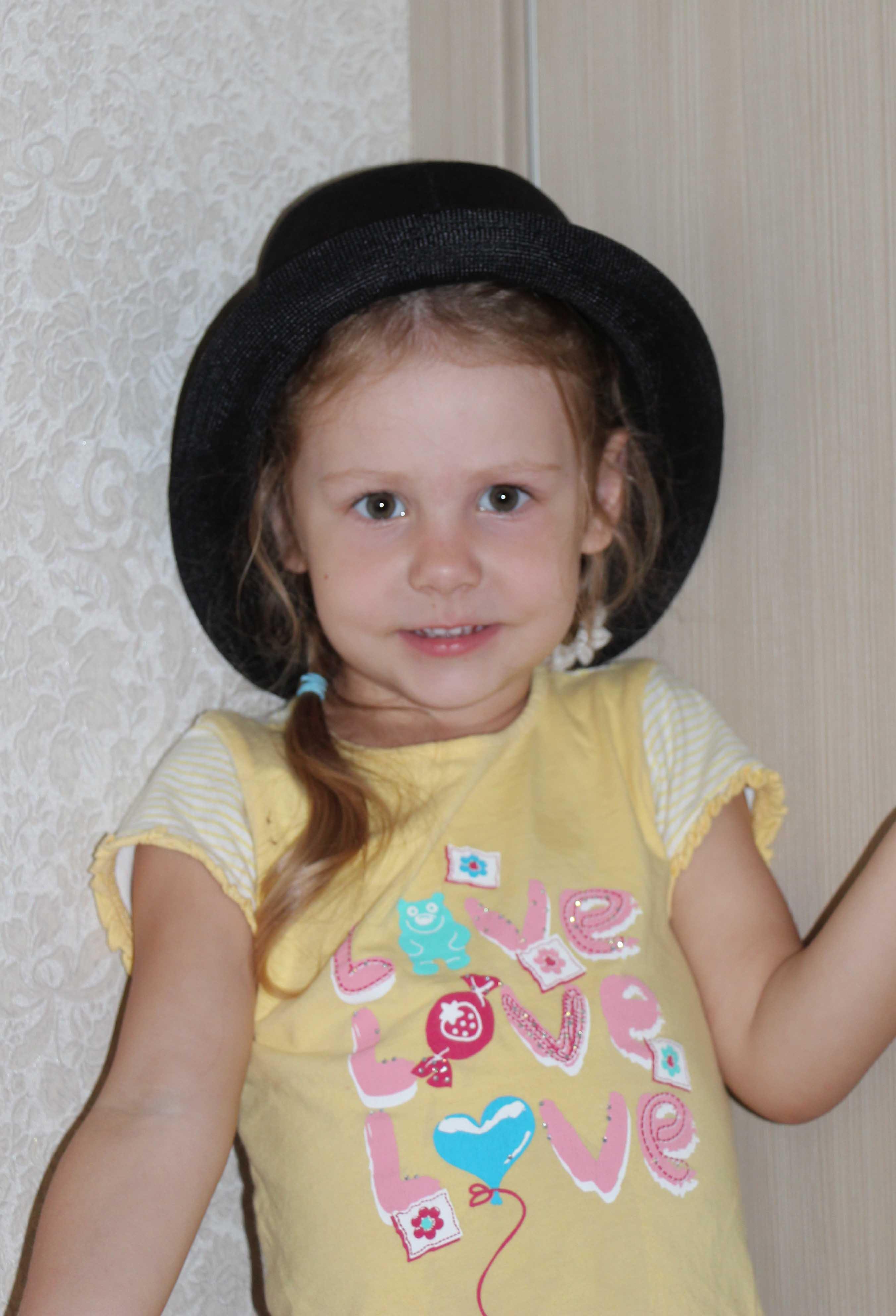 Карина Стариченок