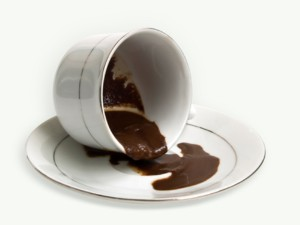 kofejnaja-guwa